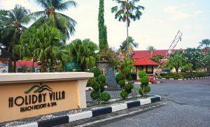 HVL-Entrance-1-1233x750